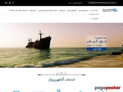 Anamehrparvaz.com