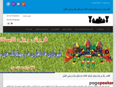 Ghasrebazi.org