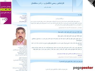 alirafiee.blogfa.com