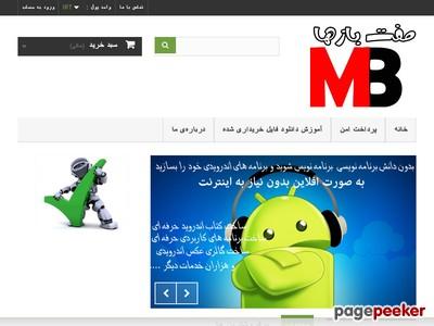 Moftbazha.com