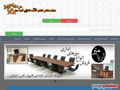 Ariamiz.com