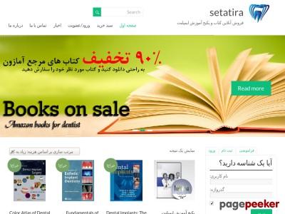 Setatira.com