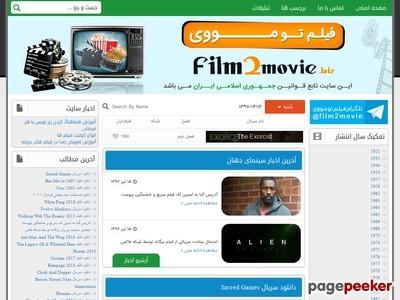 film2movie.us