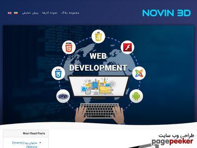 Novin3D.ir