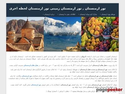 Armenia-Net.net