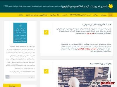 Dayazmoon.org