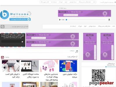 Dastancadeh.mihanblog.com
