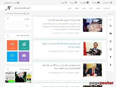 newsestan.com