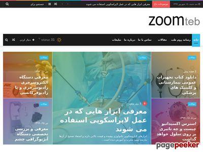 Zoomteb.ir
