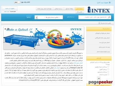 poolintex.ir