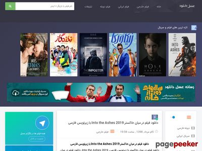 Asaldl.com