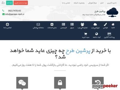 Persian-Tarh.ir
