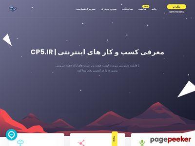 cp5.ir