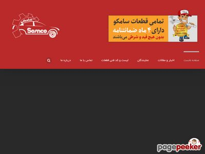 Samcomvm.com