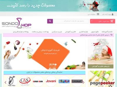 Sondosshop.com