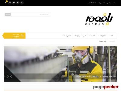 Baafoam.com