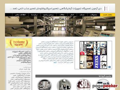 Dayazmoon.info