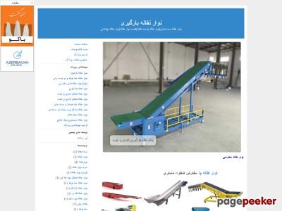 conveyors.blogfa.com