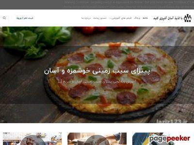 Laziz123.com