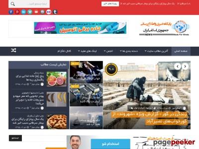 wikinewsbox.com