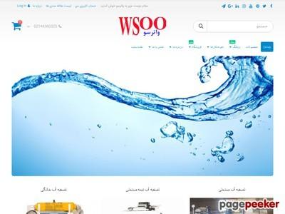 watersoo.com