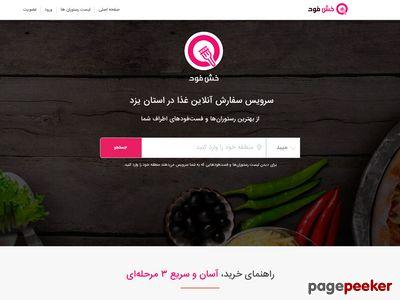 Khashfood.com