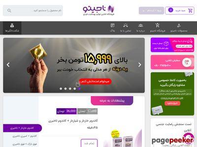 Najito.com