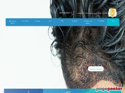 Dermoteb.com