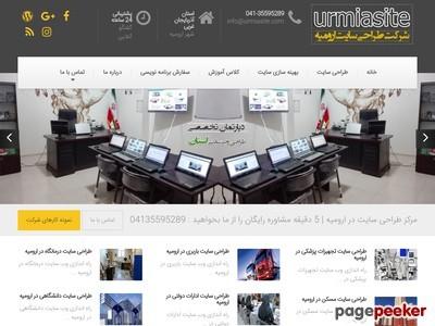 Urmiasite.com