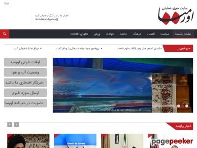 urmia.news